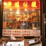Peking Ente in China Town New York